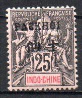Col17  Colonie Pakhoi N° 8 Neuf X MH Cote 8,00€ - Unused Stamps