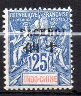 Col17  Colonie Pakhoi N° 9 Neuf X MH Cote 12,00€ - Unused Stamps