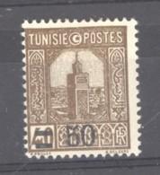 Tunisie  :  Yv  160  * - Neufs