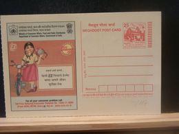 88/115 3 MEEGHDOOT POST CARD XX  2007 - Inde