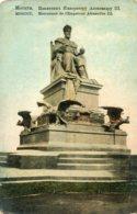 RUSSIA - Monument De L'Empereur Alexandre III - Russie