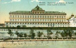 RUSSIA - Palais Imperial Au Kremlin - Russie