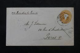 INDE - Entier Postal Type Victoria De Mercara Pour La France En 1905 Par Voie De Brindisi - L 62953 - India (...-1947)