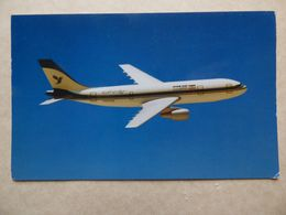 AIRLINE ISSUE / CARTE COMPAGNIE      IRAN AIR  AIRBUS A 300 - 1946-....: Era Moderna