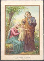 Image Pieuse La Sainte Famille - Images Religieuses