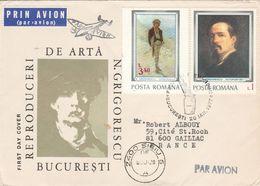 Roumanie FDC 1977 Impressionniste N GRIGORESCU Circulée SIBIU Affranchissement Verso - Tableau Jeux Olympiques - FDC
