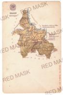 RO 04 - 18326 BRASOV, Bran, Harman, CERNAT (CV), Predeal, MAP, Romania - Old Postcard - Unused - Roumanie