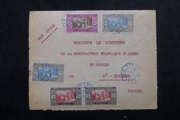 SÉNÉGAL - Enveloppe De Kaolack Pour La Manufacture De St Etienne En 1930 Par Avion, Affranchissement Plaisant - L 62971 - Sénégal (1887-1944)