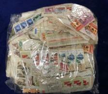 China Rep Used Stamps Lot 1955-1980 759gram - 1949 - ... Repubblica Popolare