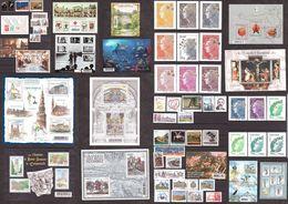 FRANCE - 2012 - Année Complète - N° 4631 à 4710 - Neufs ** - 97 Tp - 2010-....
