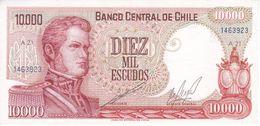 BILLETE DE CHILE DE 10000 PESOS DEL AÑO 1967-1975 EN CALIDAD EBC (XF) (BANKNOTE) - Chili
