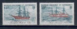 NUOVA CALEDONIA 1982 - NAVI - VELIERI - SERIE COMPLETA MNH ** - New Caledonia