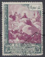 España U 0912 (o) Virgen Del Pilar. 1940 - 1931-50 Usati