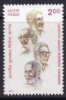 India 1997 Gyandith Award Scheme, MNH, SG 1711 (D) - Neufs