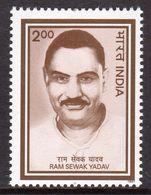 India 1997 Ram Sewak Yadav Commemoration, MNH, SG 1718 (D) - Neufs