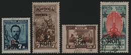 Russia / Sowjetunion 1927 - Mi-Nr. 335-338 A Gest / Used - Freimarken - 1923-1991 USSR