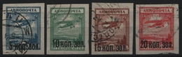 Russia / Sowjetunion 1924 - Mi-Nr. 267-270 Gest / Used - Flugzeuge / Airplanes - 1923-1991 URSS