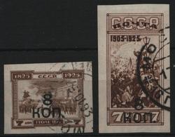 Russia / Sowjetunion 1927 - Mi-Nr. 336-337 B Gest / Used - Freimarken - 1923-1991 USSR