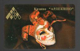 КАРТА КАЗИНО АРЛЕКИНО    РОССИЯ - Cartes De Casino