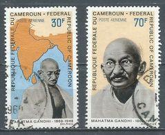 Cameroun Poste Aérienne YT N°122-126 Mahatma Gandhi Oblitéré ° - Cameroun (1960-...)