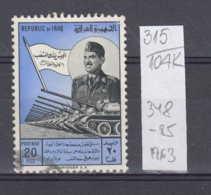 104K315 / 1963 - Michel Nr. 348 Used ( O )  Army Day General Kassem Und Panzerparade Tank,  Iraq Irak - Iraq