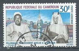 Cameroun Poste Aérienne YT N°108 Pélerinage Du Président Ahidjo à La Mecque Oblitéré ° - Cameroun (1960-...)