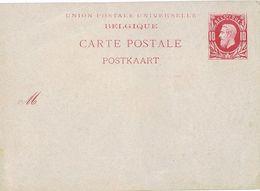 Carte Postale - Postkaart 10C - Cartes Postales [1871-09]