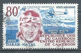 Cameroun Poste Aérienne YT N°261 Maryse Bastié Dakar-Natal Oblitéré ° - Camerun (1960-...)