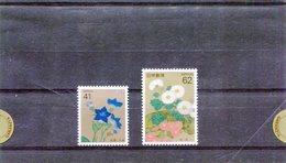 Giappone 1993 2060-61 Fiori  Mnh - Unused Stamps
