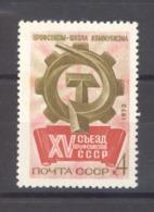 RU1  -  Russie  :  Yv  3814  ** - Nuovi