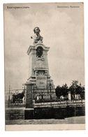 Russie Ekaterinbourg ? Monument 2 - Russland