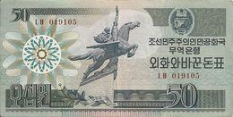 COREE DU NORD 50 WON 1988 VF P 30 - Korea (Nord-)