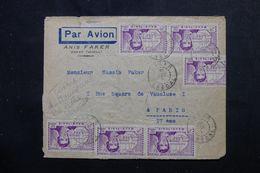 SÉNÉGAL - Enveloppe Commerciale De Dakar Pour Paris, Affranchissement Plaisant Mauritanien Recto / Verso - L 62991 - Sénégal (1887-1944)