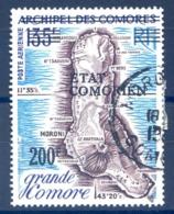 Comore, Timbre Archipel Des Comores Surcharge (ovpt) ETAT COMORIEN - (F1034) - Komoren (1975-...)