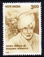 India 1998 Birth Centenary Of Bhagawan Gopinathji, MNH, SG 1798 (D) - Neufs