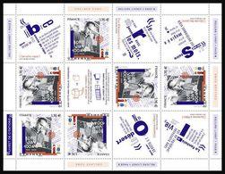 "France 2020 - Mini Feuille ""Boris Vian"" ** - Unused Stamps"