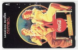 Japan Coca-Cola Phone Card RRR - Sirius JA-MU-02 - Alimentation