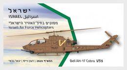Israel.2020.ATM Postage Label - Helicopter Bell AH-1F Cobra ** . - Elicotteri