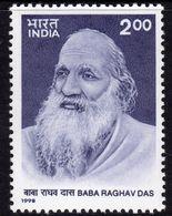 India 1998 40th Death Anniversary Of Baba Raghav Das, MNH, SG 1823 (D) - Inde