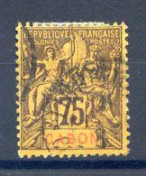 Gabon N°29 Oblitéré - Cote 25€ - (F1058) - Used Stamps