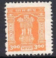 India 1999 3r. Orange Official, MNH, SG O273b (D) - Inde