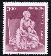 India 1999 Jijabal Shivaji Commemoration, MNH, SG 1852 (D) - Neufs