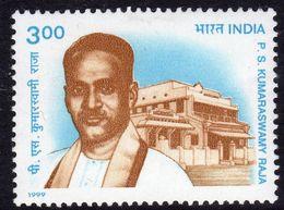 India 1999 P.S. Kumaraswamy Raja Commemoration, MNH, SG 1853 (D) - Inde
