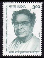 India 1999 Birth Centenary Of B.C. Mukhopadhyay, MNH, SG 1854 (D) - Neufs