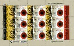 UKRAINE 2020 MI.1858**,YVERT...,MNH - Ukraine