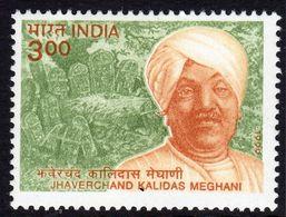 India 1999 Jhaverchand Kalidas Meghani Commemoration, MNH, SG 1863 (D) - Inde