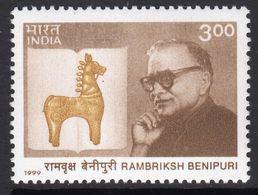 India 1999 Rambrikish Benipuri Commemoration, MNH, SG 1864 (D) - Inde
