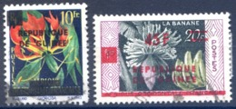 Guinée (République) N°1 Et 2 Oblitérés - (F1079) - Guinea (1958-...)