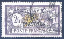 Levant N°22 (Merson) Oblitéré - (F1083) - Usati