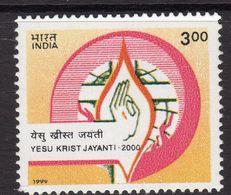 India 1999 2000th Birth Anniversary Of Jesus Christ, MNH, SG 1893 (D) - Inde